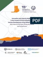 Globelics Athens 2017 Program Booklet