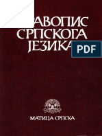 Pravopis 2010..pdf
