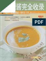 [咖喱酱完全收录].董孟修.扫描版