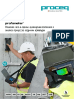 Profometer Sales Flyer Russian High