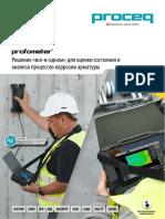 Profometer Sales Flyer Russian High