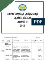 SJKT RPT BAHASA TAMIL TAHUN 5(1).pdf