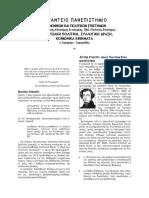 49474464.pdf