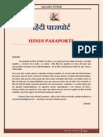 Hindi_Pasaporte.pdf