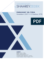 November 4, 2017 Shabbat Card (Sanctuary Service)