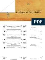 40 Hadis English