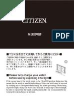 Citizen EcoDrive Manual