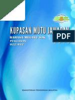 Bahasa Melayu Penulisan Sjk 022_032