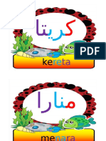 3suku-Kata-Jawi-Rumi.doc