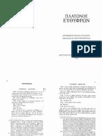 1761_euthyphro.pdf