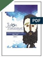 Joveret 2015 Parte 1 La Historia Del Sionismo