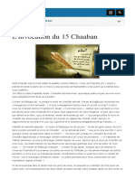 126540 Linvocation Du 15 Chaaban