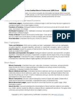 Cbp Study Guide