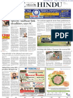 The Hindu Important articles