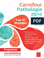 Carrefour Pathologie 2016