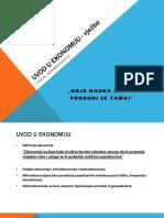 Uvod_u_ekonomiju_1