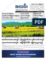 Myanma Alinn Daily_ 6 November 2017 Newpapers.pdf