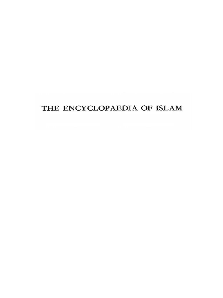 Encyclopaedia of Islam (2nd Ed) - vol. 03/12 H-IRAM | Consonant | Arabic