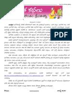 Telugu Kavvintha Kathalu