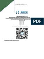 华为hcna Hntd(h12 211)中文题库.zh Cn.en