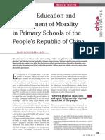 PE in China.pdf