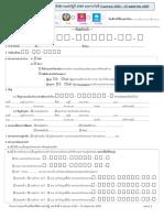 welfare_gov2560.pdf