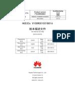 HG532s V100R001C01B016 ∞ʱæ√ËˆŒƒº˛
