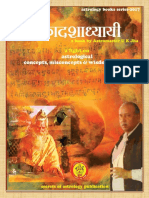 dashaadhyayi SEP 17 VOL 1 FINAL.pdf