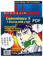 Mangajin Issue 69