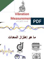 Vibration Measurements