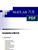 basic usage of matlab