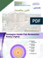 8 Al Umurubimaqashidihaal Yaqinu 111228234835 Phpapp01