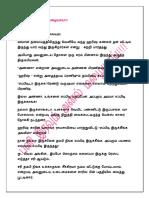 pani iravum anal mazhaiyai.pdf