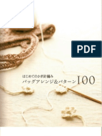 100 Bag Arrange and Motif Pattern