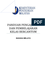 Bahasa Melayu Kelas Bercantum Januari 2017