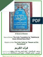 Taj Quran Pdf