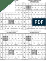 2017-2018 ΕΚΔΟΣΗ 8.8.9.5 Προγραμμα ΕΙΔΙΚΟ ΕΦΗΜΕΡΙΕΣ ΤΜΗΜΑΤΑ