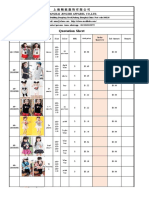 (Part1)Pricelist ( Girl.2 6years) 2017.06.PDF