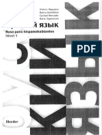 Ruso Para Hispanohablantes Nivel 1.pdf