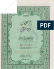 Quran With Tarjuma Kanzul Iman and Tafsir Khazayen Ul Irfan Urdu 124MB BEST Quality Scanning From ZIA UL QURAN Publications Free download PDF and Read online