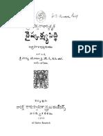NaishkarmyaSiddhi.doc