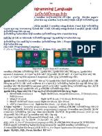 HSC-ICT-4-5-6-Lesson
