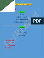 حالات تحميل الرياح والزلازل للكود الجديد.pdf