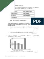 13.PENGURUSAN DATA.docx