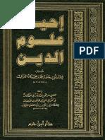 ihya.pdf
