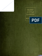 Hearst Medical Papyrus