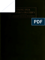Tsing Hua Lectures on Ethics 1919