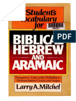 Mitchel Biblical Hebrew and Aramaic - Mitchel