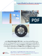 Spun Micro Pile_Siam Engineering