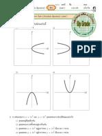 02 Parabola Level 1-20